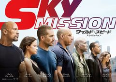 『ワイルド・スピード7』がシリーズ最高の出足!4月のオープニング興収記録も大幅に更新