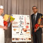 「本物を伝えること」三代目・銀座久兵衛の寿司職人が和食ドキュメンタリーに込めた思い