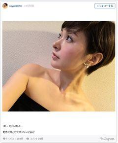 市井紗耶香、髪バッサリで真木よう子似?「可愛すぎ」と反響