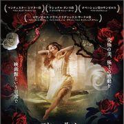 日本初!マシュー・ボーンの「眠れる森の美女」公開決定