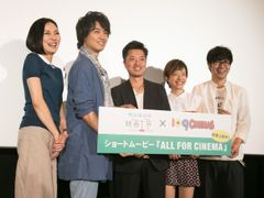 斎藤工&板谷由夏、製作総指揮作の一夜限りの特別上映に感慨