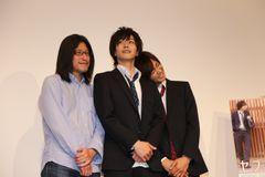 横井健司監督、廣瀬智紀、山田ジェームス武が来場した
