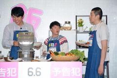 生田斗真、男同士でのカレー作りにがっくり