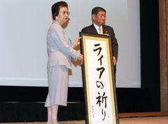 安倍首相の母・洋子さん、映画題字に込めた被災地への思い