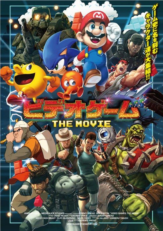 ゲーム - cover