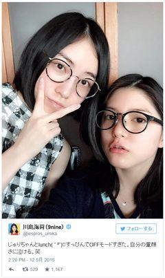 松井珠理奈&川島海荷ダブルすっぴん眼鏡姿!「女神」「可愛すぎ」