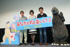 渡辺満里奈15年ぶりの声優挑戦に「すてきでしたねぇ」と原作者が称賛!!