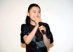 17歳の杉咲花、タッチの仕方がわからない…恋人役に戸惑い