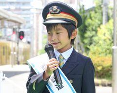 加藤憲史郎くん、1日駅長に就任も将来は「警察官になりたい」