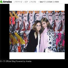 ローラ、渡辺謙&サラ・ジェシカ・パーカーとの2ショットを公開