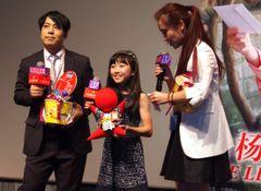 本田望結の中国語スピーチに喝采!初の海外映画祭参加で