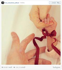 水嶋ヒロ&絢香が公開した赤ちゃんの写真に大反響!