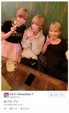 きゃりー、セカオワSaori&最上もがとの美女3ショット公開!「姉妹みたい」と反響