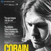 カート・コバーンの全てが詰まった映画…1週間だけの上映