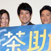 松山ケンイチ主演作、世界12か国以上で公開決定!