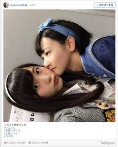 松井玲奈と生駒里奈のキス写真に「萌えます」「ほんと可愛い」とファン興奮