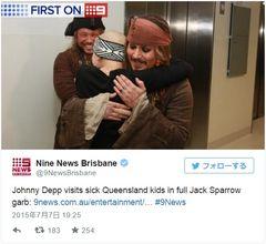 ジョニー・デップ、ジャック・スパロウ姿で小児病院を訪問!