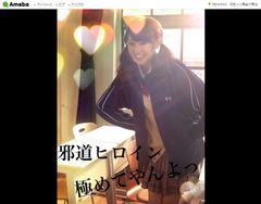 """桐谷美玲""""25歳""""の制服姿がかわいすぎ!「まだまだ現役」「全然いける」"""