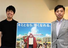細田守監督が宮崎駿ら巨匠の域に初挑戦した最新作『バケモノの子』