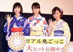 トリンドル、篠田麻里子、真野恵里菜、艶やか浴衣姿で納涼夏祭り!
