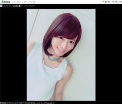 釈由美子、清楚系ウイッグ姿がかわいすぎ!「10才若くみえる」「惚れ直した」