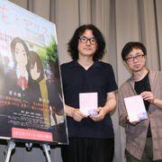 新海誠、オールナイトイベントで大ファンの岩井俊二監督と対談し感激!