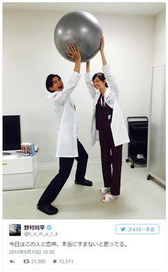 """美女とイチャつきすぎ!野村周平の""""月9""""仲良しシリーズに大反響"""