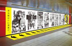 漫画「テラフォーマーズ」エピソード0が1週間限定で新宿駅の巨大壁面に登場