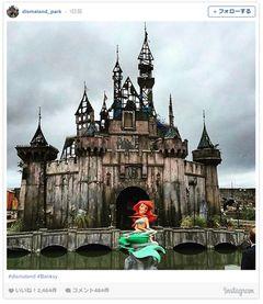 """シンデレラの死体にボロボロの城…""""夢の国""""を風刺したテーマパーク「ディズマランド」英国にオープン"""