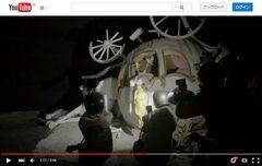 """かぼちゃの馬車の中で死んだシンデレラ…""""夢の国""""を風刺した「ディズマランド」の映像公開"""