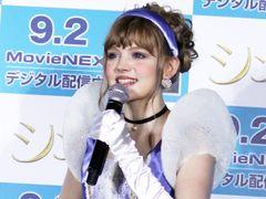 ダコタ・ローズ「好きな人います」 相手は日本の俳優かモデル?