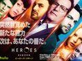 """「HEROES」新作、配信日決定!まさかの""""ヒーロー狩り""""が始まる衝撃の世界"""
