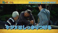 男は黙っておならで語る!?ジジイの品格を学ぶ『龍三と七人の子分たち』スペシャル動画