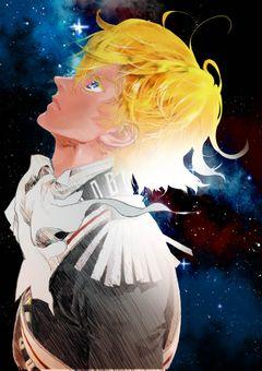 「銀河英雄伝説」を藤崎竜が再漫画化!ヤングジャンプで連載スタート!