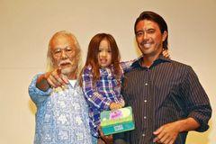 マイク眞木、孫6人の16人家族で幸せいっぱい