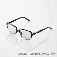 「名探偵コナン」犯人追跡メガネが発売!