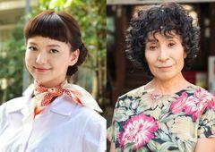 多部未華子、20歳に若返った73歳の毒舌おばあちゃんに!大ヒットコメディー日本版『あやしい彼女』主演