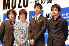 西島秀俊「MOZU」国際エミー賞にノミネート!日本初の快挙に期待かかる