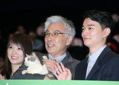 染谷将太&北乃きい、おっとり女優猫にメロメロ