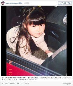益若つばさ、7歳のころの写真がかわいいと評判!30歳を迎え公開