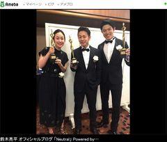 佐藤健×鈴木亮平×黒木華「天皇の料理番」3ショットにファン感激