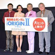 「機動戦士ガンダム THE ORIGIN」アニメスピンオフ第3弾、2016年春公開!