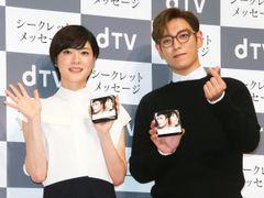 上野樹里、BIGBANGのT.O.Pことチェ・スンヒョンとLINEで交流「社交辞令で終わった」