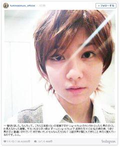 木村文乃のショートヘアが美少年過ぎる 幼少時代は「男の子と勘違いされていた」