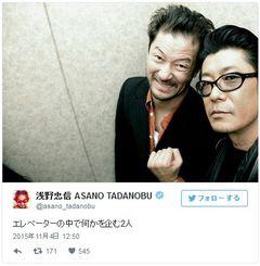 浅野忠信と永瀬正敏、エレベーターでのワル顔2ショットが話題!