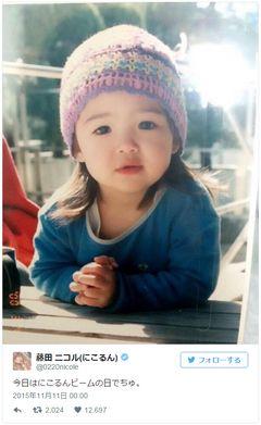 藤田ニコル、幼少期の写真がかわいすぎると反響!