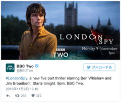 BBCの新ドラマがすごい!激しい男性同士のベッドシーン、ボンデージグッズ…スパイドラマの枠組みを変える