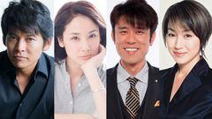 織田裕二『踊る』以来4年ぶりの映画!『ボクの妻と結婚してください。』で主演