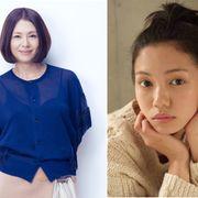 小泉今日子&二階堂ふみ、母娘役で初共演!注目の奇才がメガホンを取る