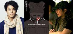 小栗旬×『るろ剣』大友監督、極限の恐怖を描くサイコスリラー漫画を実写化